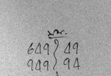 เลขเด็ด กัปตันใหญ่โต ล่าสุด 16/10/63