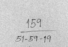 เลขเด็ด กัปตันใหญ่โต ล่าสุด 1/3/64