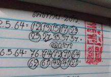 มาแล้วเลขเด็ดคู่โต๊ดบนล่าง หวยทรัพย์เศรษฐี16/5/64