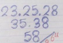 มาแล้วเลขเด็ดคู่โต๊ดบนล่าง หวยทรัพย์เศรษฐี16/9/64