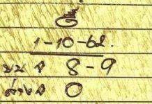 หวยทำมือหลวงพ่ออำนวย หลวงพ่อเงิน1/10/64